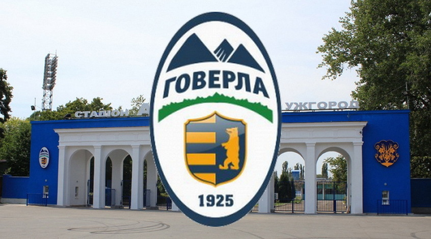 """Итоги первой части сезона 2015-2016. """"Говерла"""" (Ужгород)"""