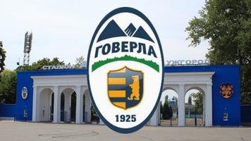 "Суд признал ФК ""Говерла"" банкротом"