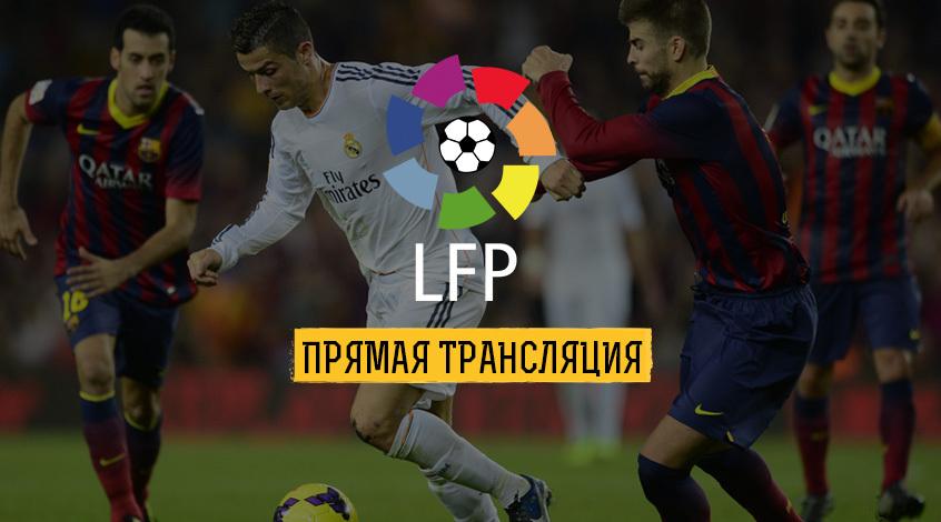 Смотреть футбол онлайн лига чемпионов боруссия- малага
