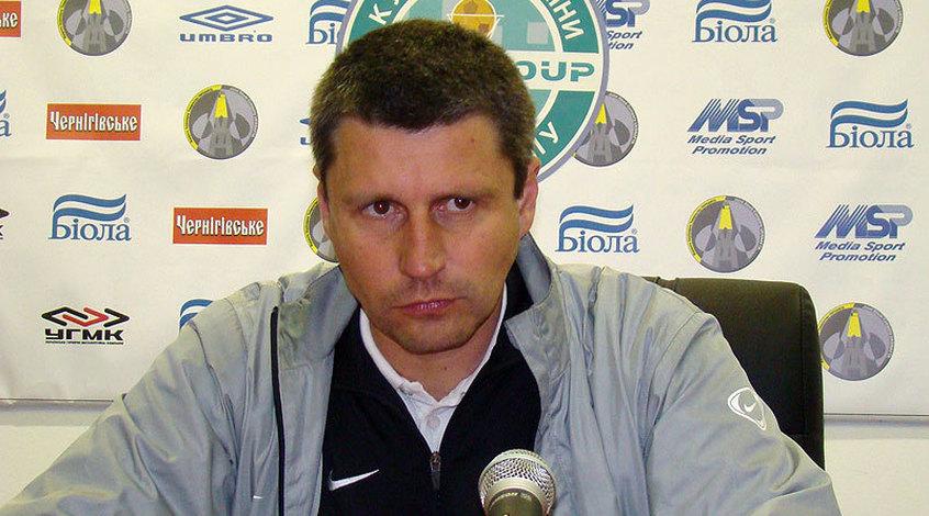 """Сергей Мизин: """"Мы сделали все от нас зависящее, чтобы провести матч"""""""
