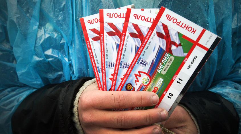 """""""Динамо"""" – """"Эвертон"""": билеты от 40 до 350 гривен"""