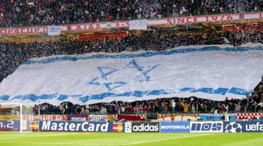 """""""Аякс"""" просит своих болельщиков не приносить на стадион российские флаги"""