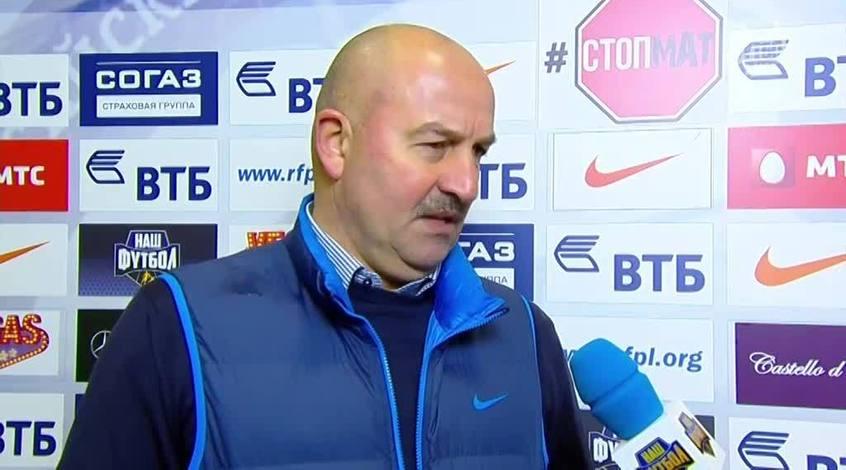 """Станислав Черчесов: """"У нас есть шанс побороться за выход в четвертьфинал"""""""