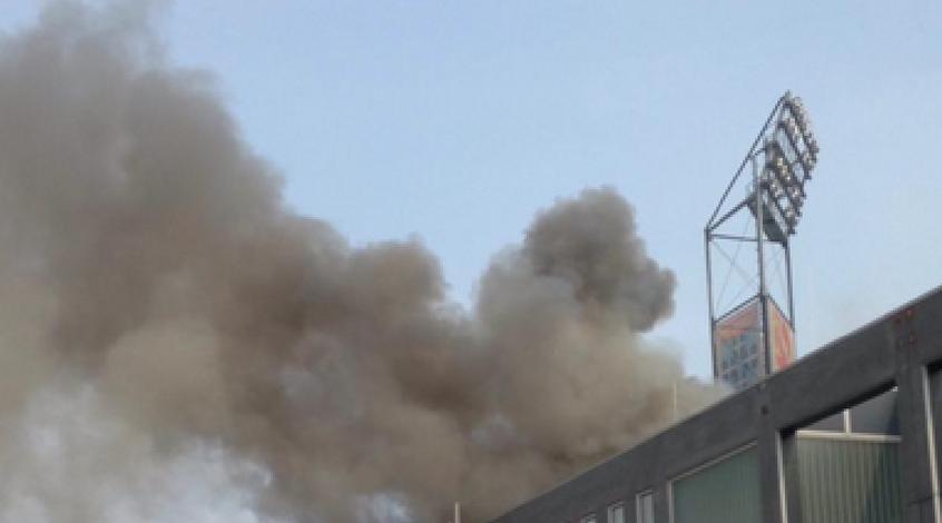 """На стадионе """"Зволле"""" возник пожар"""