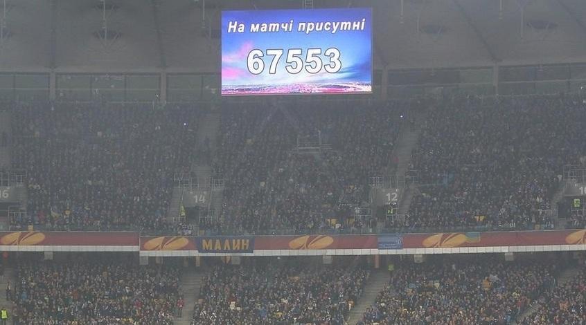 """На матче """"Динамо"""" - """"Эвертон"""" был установлен рекорд посещаемости Лиги Европы"""