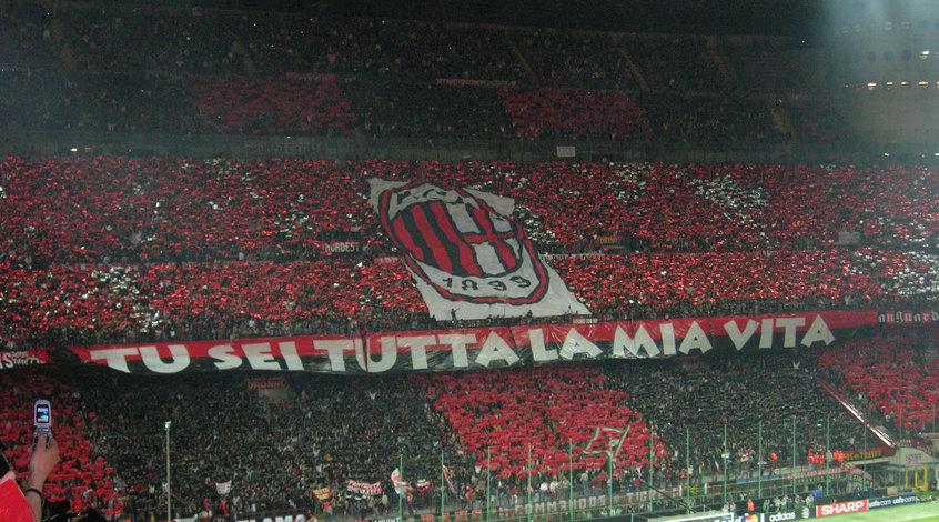 """""""Милан"""" объявил о желании построить новый стадион совместно с """"Интером"""""""