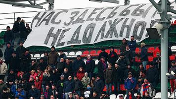 """Арсенал"" (Тула) - ЦСКА 1:4. Дерзкие дублеры"