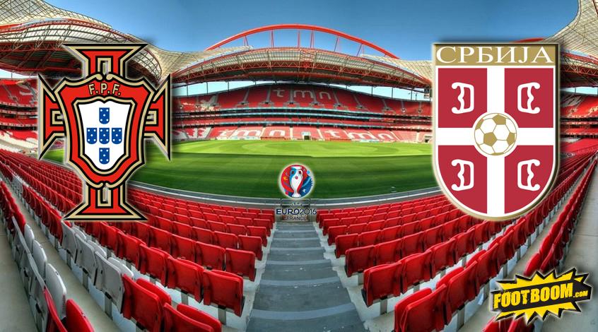 Португалия - Сербия. Анонс и прогноз матча