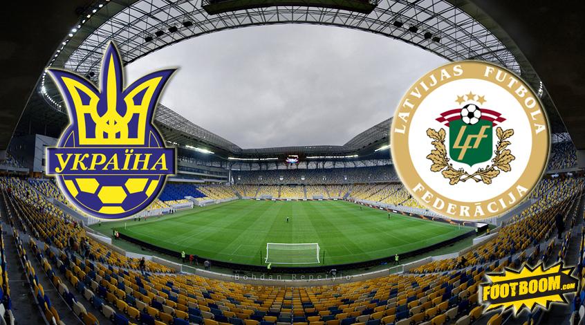 Украина - Латвия. Анонс и прогноз матча