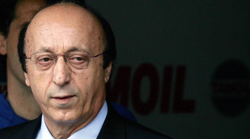 """Лучано Моджи: """"В своё время Ювентус едва не подписал Криштиану Роналду"""""""