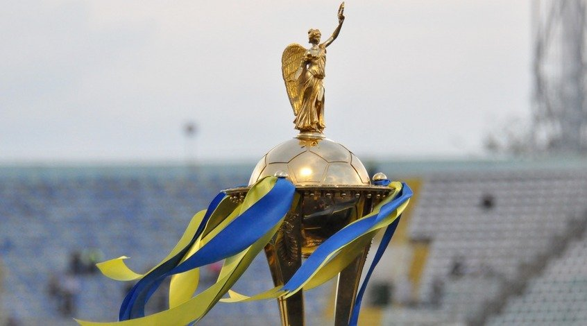 Кубок Украины: первые полуфиналы состоятся 29 апреля