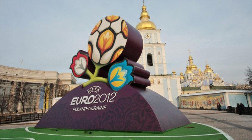 Трофеи Евро-2012 в помощь детям