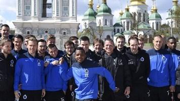 "Как ""Брюгге"" по Киеву гулял (Фото, Видео)"