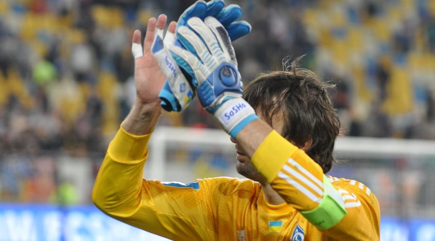 Шовковский: Лига чемпионов - непривычный для нас турнир
