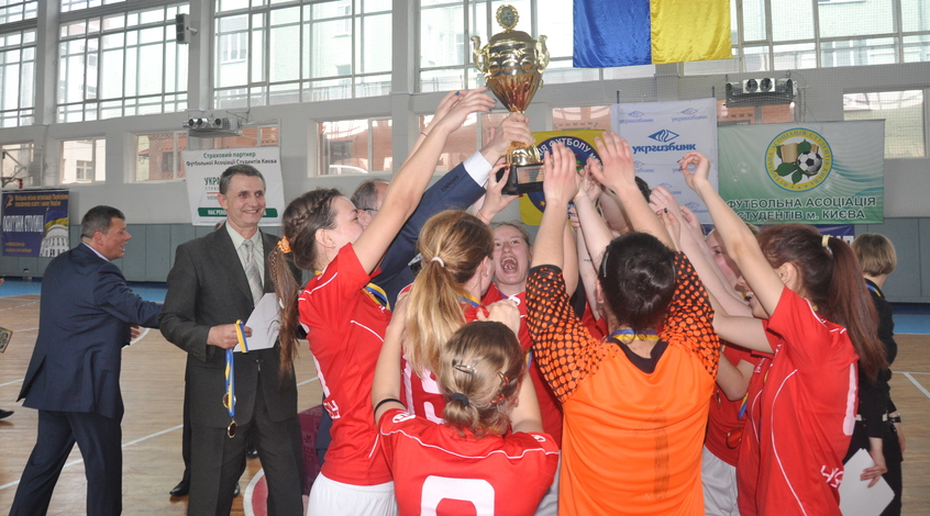 Футзалистки университета физвоспитания выиграли Кубок Киева! (Фото)