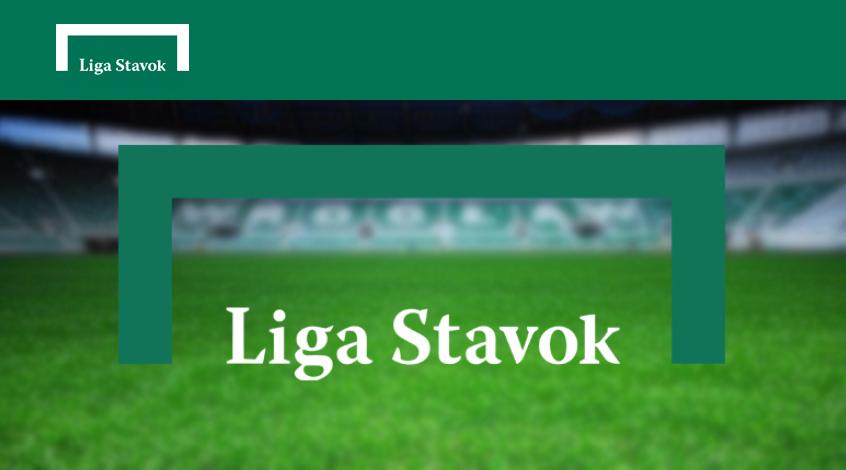 Лига Ставок и Динамо стали партнерами