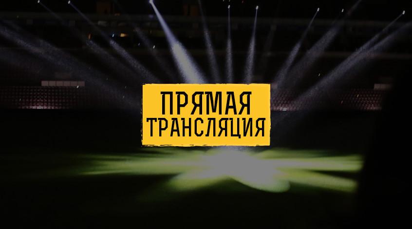 "Кубок Украины. СК ""Днепр-1"" - ""Сумы"". Прямая трансляция"