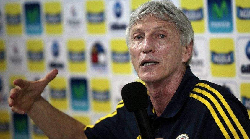 Сборная Колумбии огласила расширенный состав на Копа Америка-2015