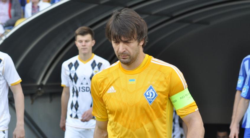 """Олександр Шовковський: """"Дніпро"""" — це команда, яка демонструє прекрасний футбол"""""""