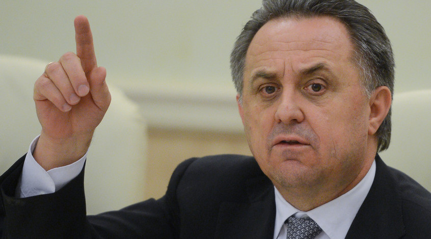 Россия не сможет сыграть с Португалией в Лондоне