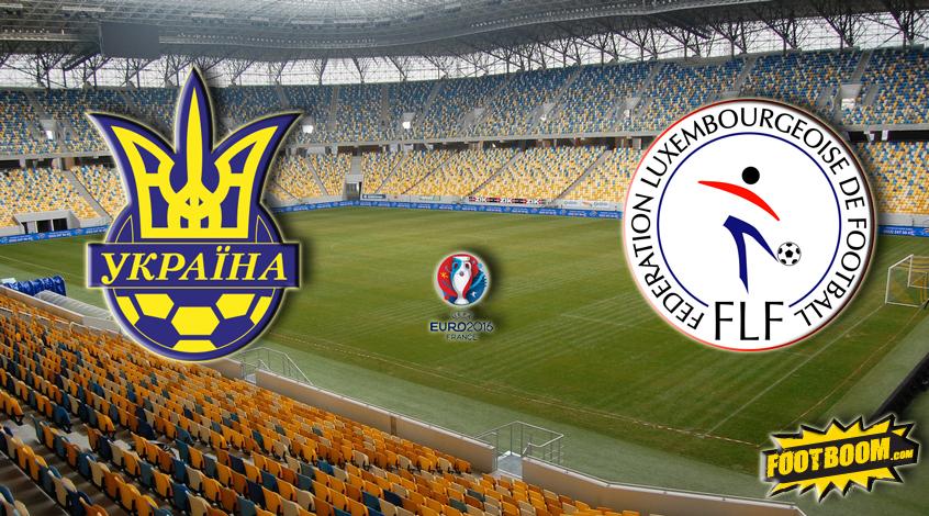 За игрой Украина – Люксембург будут наблюдать 20 тысяч болельщиков