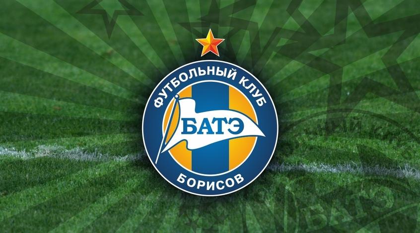 БАТЭ в12-й раз подряд стал чемпионом республики Белоруссии пофутболу