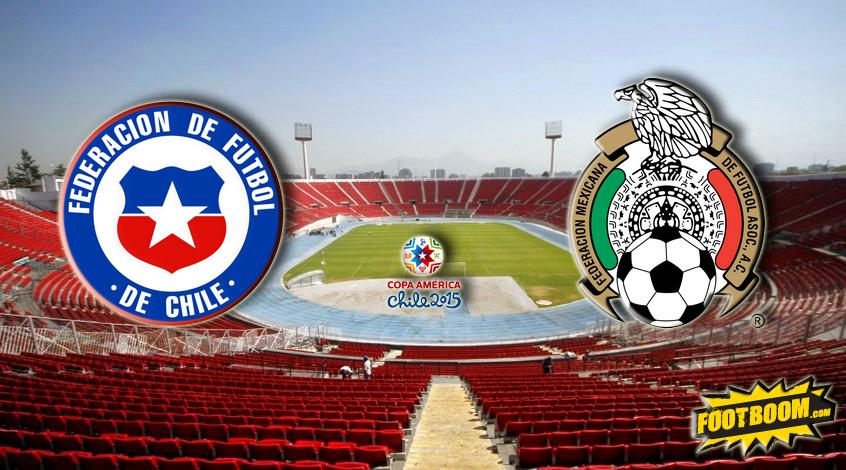 Чили – Мексика. Анонс и прогноз матча