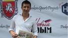 Экс-полузащитник сборной России провел футбольный турнир в Крыму