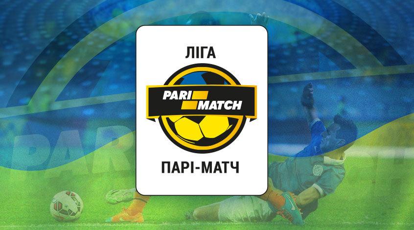 Дыры на футбольной карте Украины