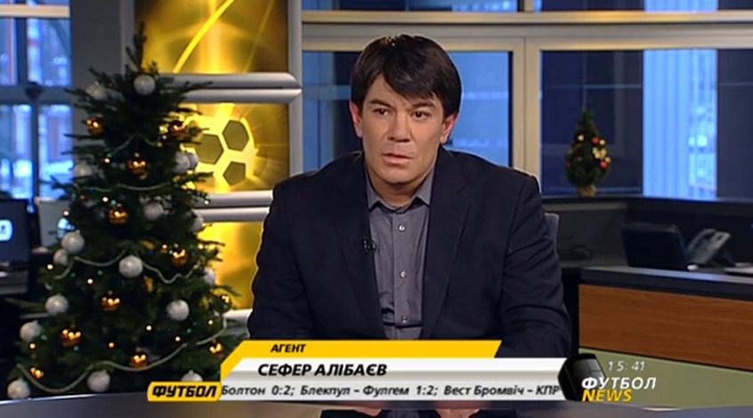 Сегодня, в 12:00 - Сефер Алибаев в гостях у Xsport.ua и Footboom.com