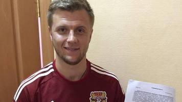 """Тульский """"Арсенал"""": Федотов подписал контракт по схеме 1+1"""