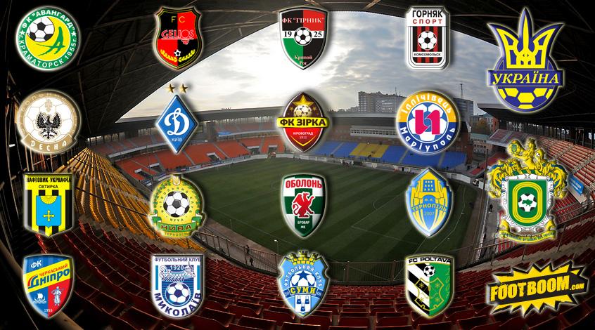 Первая лига. Итоги 10-го тура