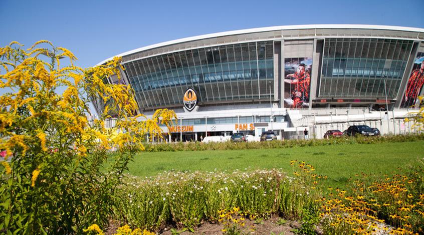 """""""Донбасс Арена"""" сегодня: как стадион празднует свой шестой день рождения (Фото, Видео)"""