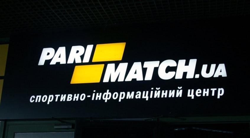 Просмотр матча сборных Украины и Беларуси в компании Footboom.com