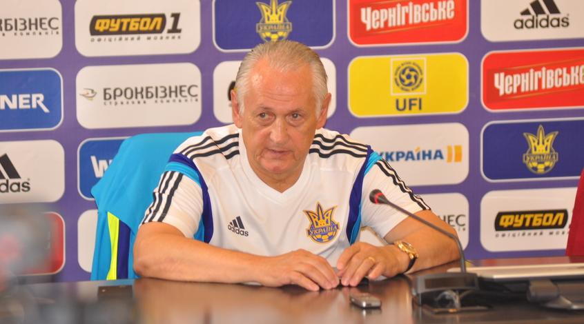 Пресс-конференция главного тренера сборной Украины Михаила Фоменко