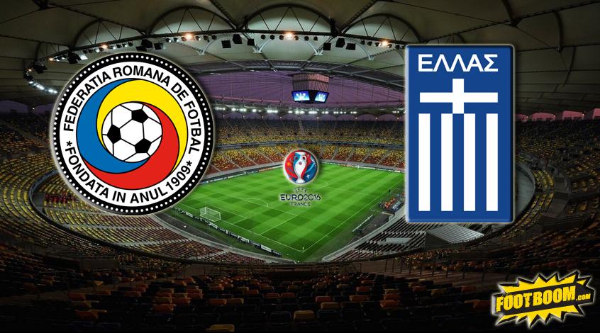 Отбор к Евро-2016. Румыния - Греция. Анонс и прогноз матча
