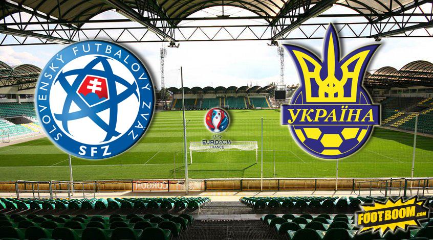 Прогноз матча Словакия - Украина от Юрия Бакалова