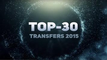 Favbet представляет Топ-30 летних трансферов 2015 года (Видео)