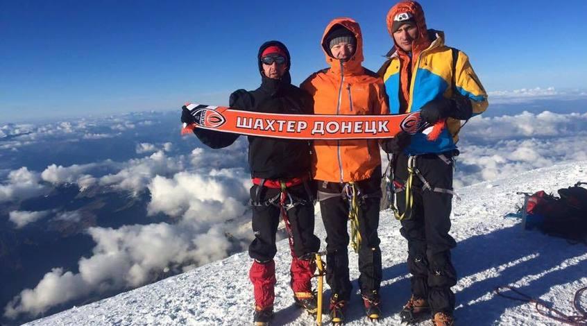 """Руководители """"Шахтера"""" покорили самую высокую горную вершину Западной Европы! (+Фото, Видео)"""