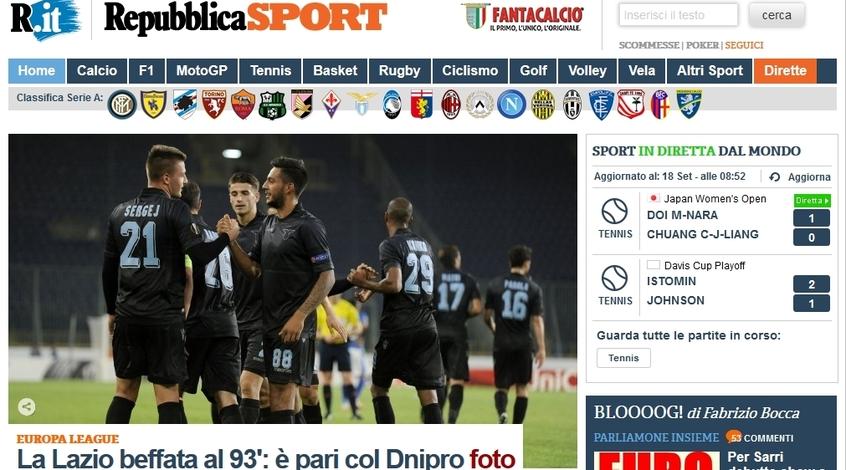 """""""Днепр"""" - """"Лацио"""": обзор итальянской прессы"""