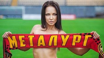 """На муниципальный запорожский """"Металлург"""" выделили 21 миллион гривень, в пять раз больше, чем в прошлом году"""