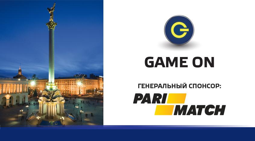 Game ON рассмотрит возможность возвращения игорного бизнеса в Украину