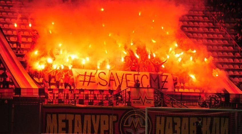 """Магазин """"ГОРОД"""" присоединяется к акции #SaveFCMZ"""