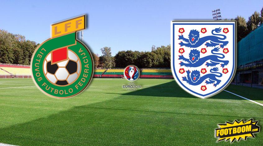 Отбор к Евро-2016. Литва - Англия. Анонс и прогноз матча