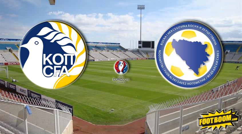 Отбор к Евро-2016. Кипр - Босния и Герцеговина 2:3 (Видео)