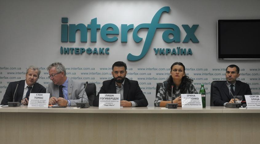 В Киеве обсудили возрождение игорного бизнеса в Украине эксперты этой отрасли (+Фото)