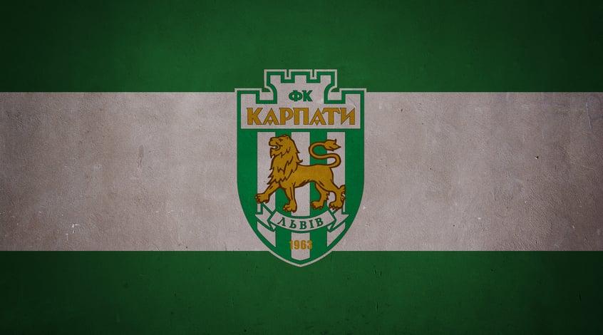 """""""Карпати"""" запустили проморолик до матчу із """"Олександрією"""" (+Відео)"""