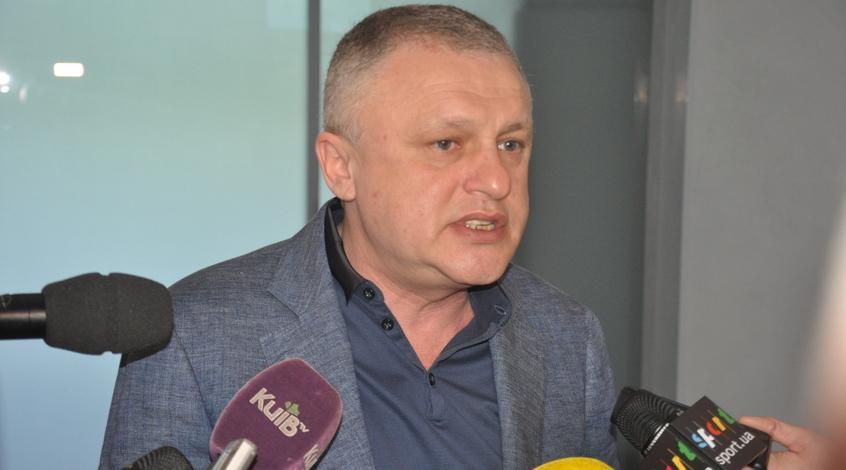 """Игорь Суркис: """"Мне бы не хотелось комментировать трансферные слухи"""""""