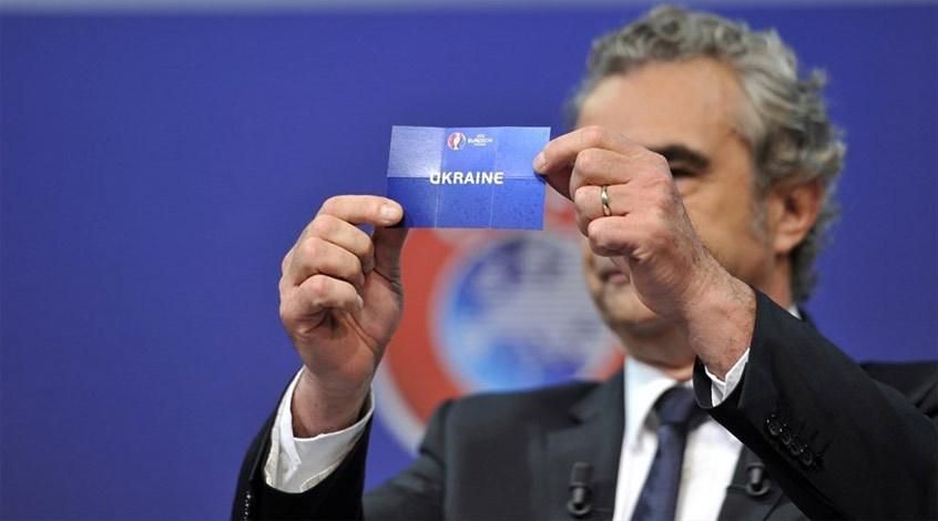 Состоялась жеребьевка раунда плей-офф к Евро-2016. Украина сыграет со Словенией