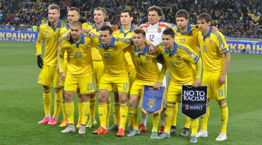 William Hill: сборная Украины - фаворит в плей-офф Евро-2016